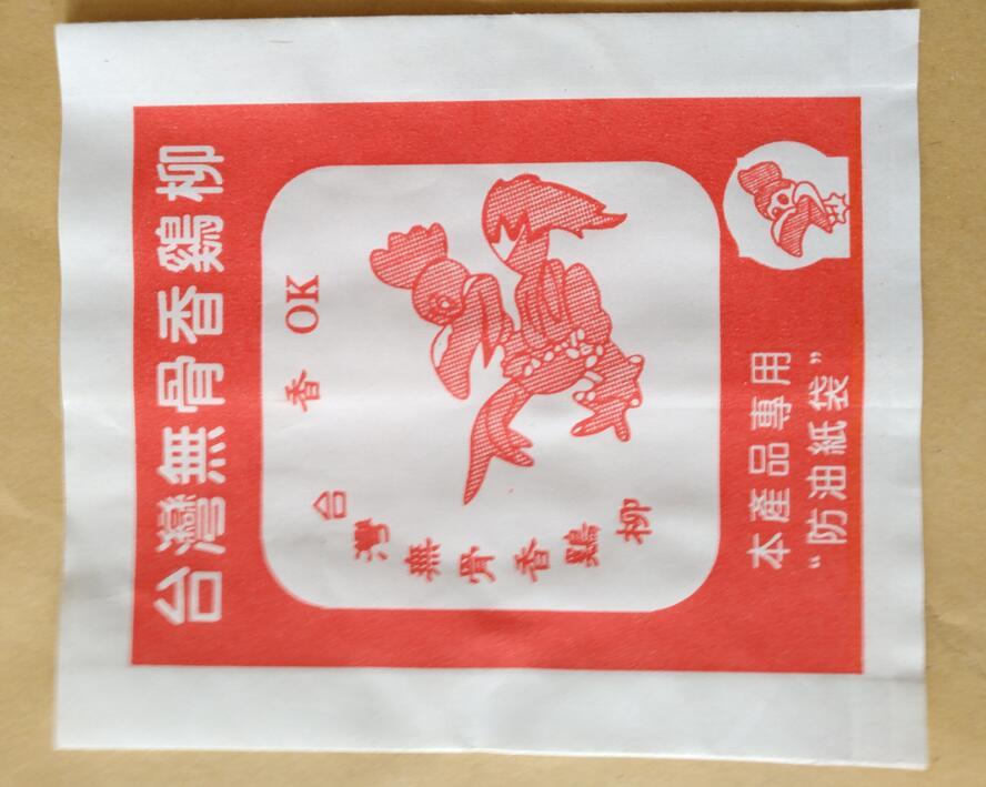 鸡柳防油纸袋